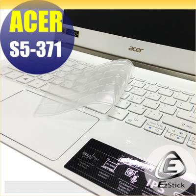 【Ezstick】ACER S13 S5-371 系列 專用奈米銀抗菌TPU鍵盤保護膜
