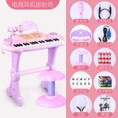 兒童電子琴女孩初學者入門可彈奏音樂玩具寶寶多功能小鋼琴3-6歲1   任選1件享8折
