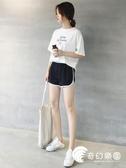 短褲-運動短褲女夏新款寬松學生健身休閑跑步睡褲百搭打底闊腿褲子-奇幻樂園