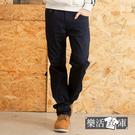 【7312】極簡百搭素面彈力休閒長褲(深藍)● 樂活衣庫