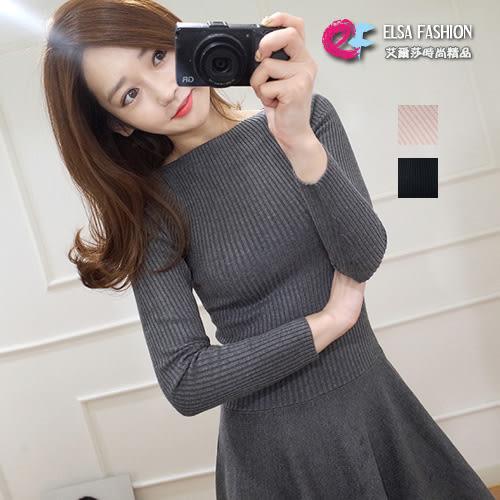 連身裙 超美型性感美臀剪裁針織連身裙 艾爾莎【TAE4263】