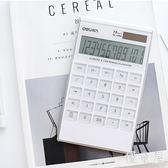 時尚簡約白色計算器可愛水晶按鍵平板大屏  hh1771『優童屋』TW