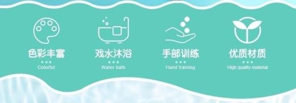 GD 兒童戲水運動小鴨子拼裝軌道浴室花灑洗澡玩具 廠家直發