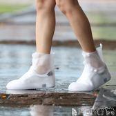 兒童雨鞋 雨鞋套防水雨天防雨鞋套加厚戶外旅游學生耐磨防滑男女士雨靴 寶貝計畫