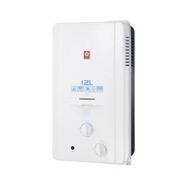 GH1235(NG1/RF式)櫻花自然排氣瓦斯熱水器天然