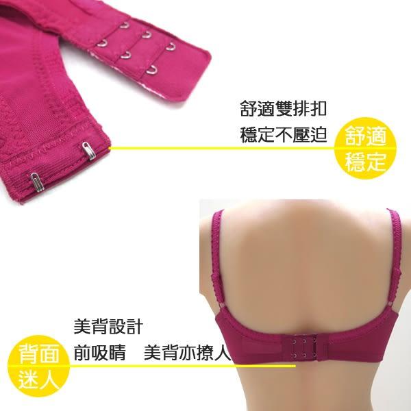 思薇爾-啵時尚系列A-E罩深V款蕾絲包覆內衣(唇膏紅)