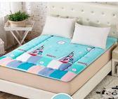 床墊 加厚床墊床褥子單人雙人1.5m1.8m榻榻米學生宿舍可折疊床墊被床褥jy【快速出貨八折下殺】