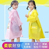 兒童雨衣幼兒園小學生小孩寶寶拉鏈雨披可愛卡通帶書包位男女小童 優尚良品