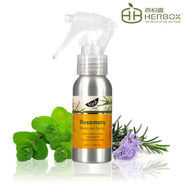 荷柏園Herbox 迷迭香紓壓角質淨化噴霧 50ml (頭皮)