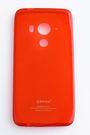 gamax HTC Butterfly 3 蝴蝶機 手機殼 超薄系列  藍色可選 多項加購商品優惠中