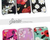 【SZ 】iPhone 6s iPhone 6  花大麗花美國Sonix 兩件套TPU PC 透明邊框矽膠軟殼iPhone 6 plus 手機殼