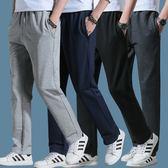 BTB男褲子男式衛褲 春季新款男式休閑褲韓版加肥加大碼男士運動褲