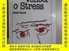 二手書博民逛書店英文書罕見COMO VENCER O STRESS 共143頁 硬精裝Y15969