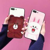 卡通布朗熊蘋果x手機殼8plus鋼化玻璃鏡面iphone7全包6女情侶6s套