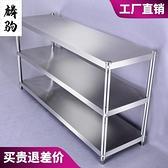 廚房收納置物架落地多層多功能櫥柜儲物架家用碗柜微波爐烤箱架子