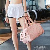 健身包女潮干濕分離訓練輕便手提旅游袋防水運動短途網紅旅行包男『小宅妮時尚』