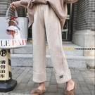 【限時下殺79折】正韓毛呢寬管褲女秋冬保暖長褲新品溫柔風寬鬆直筒褲
