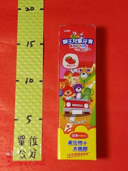 315819#獅王 兒童牙膏 草莓口味 45g#(氟化物+木醣醇)