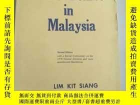 二手書博民逛書店Time罕見Bombs in Malaysia Second E