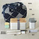 【全館】現折200日式饭盒雙層便當盒可微波爐加熱中秋佳節
