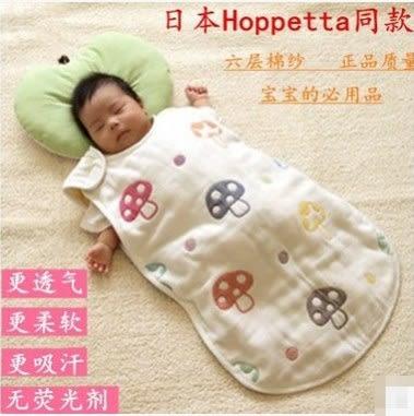 預購-新生兒七彩蘑菇紗布睡袋(四層)-小