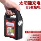 強光手電筒太陽能LED探照燈可充電手提遠射家用應急便攜戶外營地 快速出貨