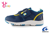 Moonstar 月星 Carrot 日本機能鞋 中童 玩耍速乾 涼爽感 公園 溪邊 運動鞋 I9666#藍色◆OSOME奧森鞋業