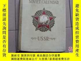二手書博民逛書店英文版:Soviet罕見Calendar (1917-1947)