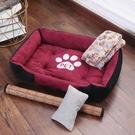 寵物窩 狗窩冬天保暖床貓窩四季通用泰迪大型犬小型犬狗屋狗墊網紅 唯伊時尚LX