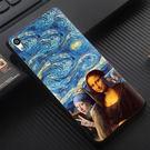 [文創客製化] Sony Xperia X Compact X Performance XP F5121 F5122 F5321 F8132 手機殼 379 梵谷 惡搞名畫