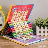 幼兒童點讀書早教有聲掛圖寶寶識字發聲讀物0-3-6歲可充電學習機 aj9730『pink領袖衣社』