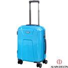 ALAIN DELON 亞蘭德倫 20吋星燦夜光系列登機箱(藍)