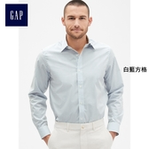 Gap男裝 舒適無褶長袖鈕扣襯衫 441149- 白藍方格