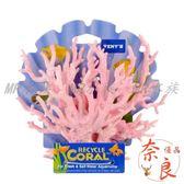 魚缸造景仿真珊瑚裝飾水族箱布景花草裝飾擺件樹石枝【奈良優品】