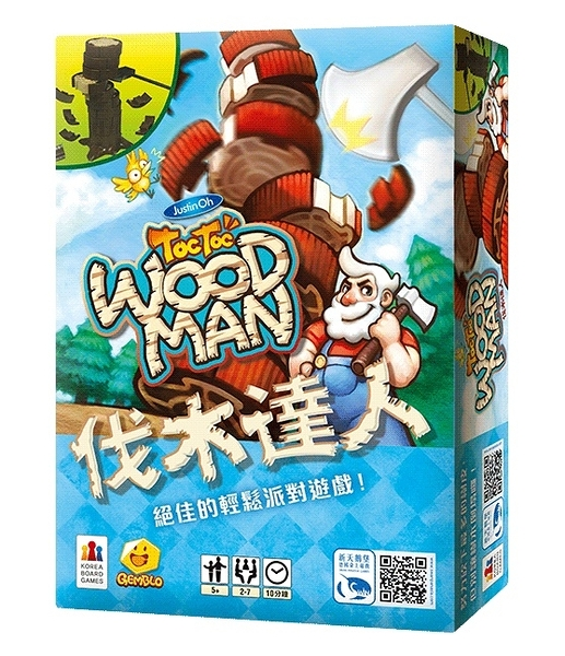 『高雄龐奇桌遊』 伐木達人 Toc Toc Woodman 繁體中文版 2017新版 正版桌上遊戲專賣店