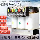 變電器 三相幹式隔離變壓器380V變220V200V轉480V415伺服15KVA20KVA50KVA T