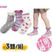女童寶寶襪 兒童中統襪 泡泡襪 3雙/組 9-19