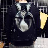 後背包 男士小背包正韓女男包休閑學生書包旅行包pu皮電腦包