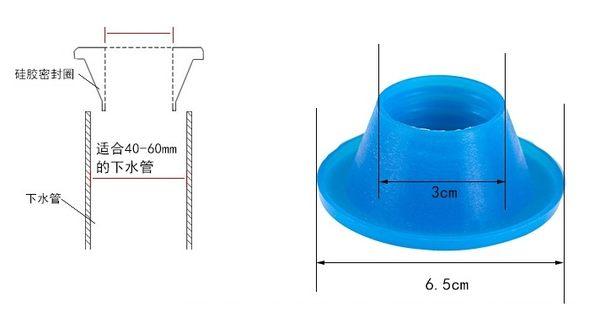 Qmisop 下水管防臭矽膠密封圈【QJ2166】