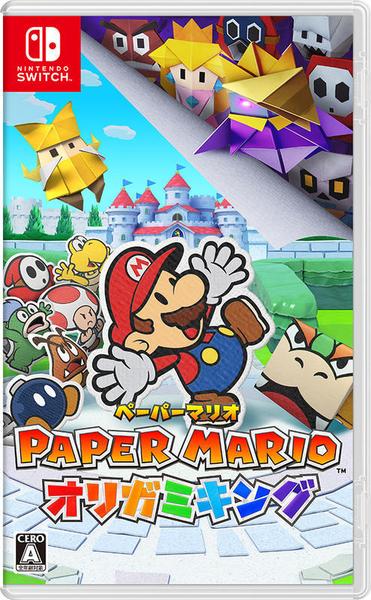 Switch遊戲 NS 紙片瑪利歐 摺紙國王 Paper Mario 中文版【玩樂小熊】