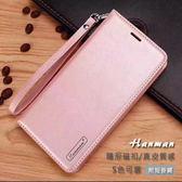 華碩 Zenfone4 ZE554KL Selfie Pro ZD552KL Max ZC554KL Pro ZS551KL 皮套 手機皮套 附短掛繩 Hanman 小羊皮皮套