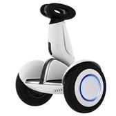 平衡車 Ninebot 小米9號平衡車mini Plus成人體感智慧騎行迷你兒童遙控 mks薇薇