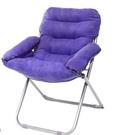 電腦椅 家用電腦椅學生宿舍懶人椅寢室沙發椅電競椅書桌椅子靠背懶人休閒【快速出貨八折下殺】
