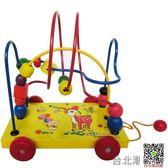 益智玩具-可拖拉繞珠玩具