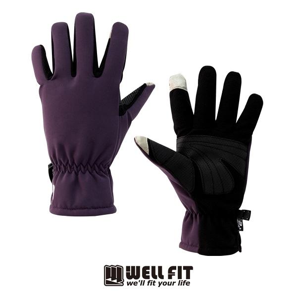 [WELL FIT威飛客]進口WINDEX觸控防風防潑水手套-紫色