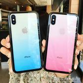 ?漸變iphonex手機殼蘋果x鋼化玻璃殼8x透明男女新款情侶 晴天時尚館