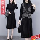 金蔥格紋百褶裙套裝+皮帶 L~5XL【5...