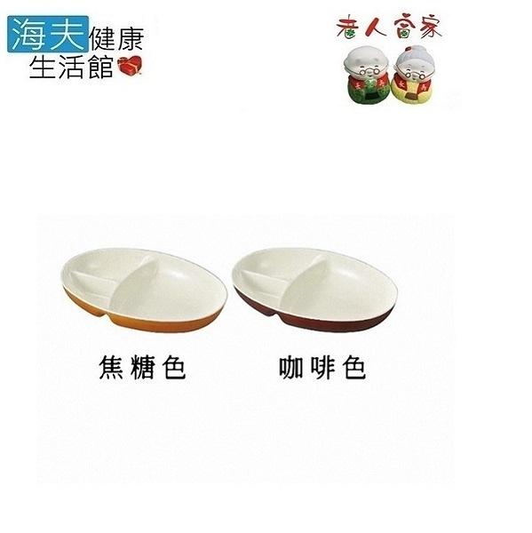 【南紡購物中心】【老人當家 海夫】KANO 日式仿木紋三格餐盤 日本製