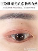 網紗蕾絲雙眼皮貼網紅無痕雙面隱形自然神器男定型霜纖維條仙女貼  快意購物網