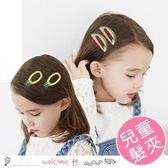 日韓少女心卡通水果瀏海髮夾 兒童髮飾